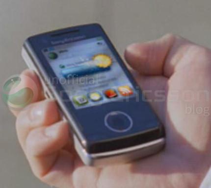 Первое фото Sony Ericsson Paris