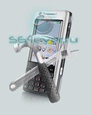 Sis Installer - приложения для Sony Ericsson UIQ 3