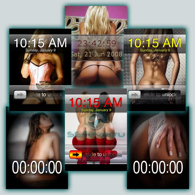 Флеш эротические онлайн