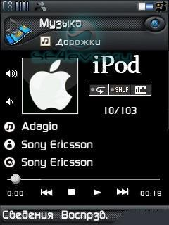 Скин Ipod For Player P1/m600