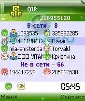 QIP PDA Symbian 1041 - приложение для Sony Ericsson [UIQ 3]