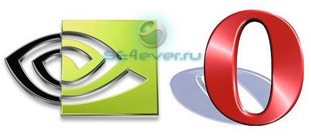 Сотрудничество компаний NVIDIA и Opera Software принесет полноценный веб-браузинг на мобильные устройства