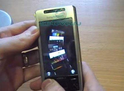 Видео демонстрация смартфона Sony Ericsson Xperia X1
