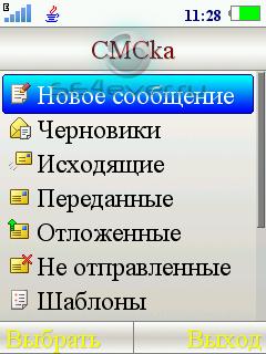 CMCka - java приложение для SE[всеразмерна]