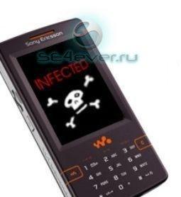 Зафиксирован первый случай распространения мобильного вредоносного ПО через социальные сети