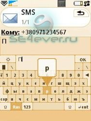 X-Key 0.91b - приложение для Sony Ericsson [UIQ 3]