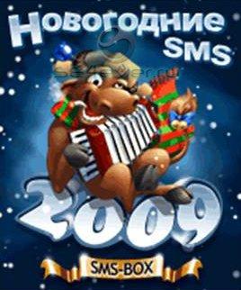 SMS-BOX Новогодние SMS 2009 + Открытки! Жанр. Смс-сборники.