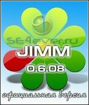 JIMM 0.6.08 - java приложение