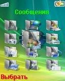Menu Icons [128x160]