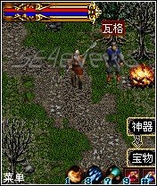 Dark God of War - Java-Игра для Sony Ericsson
