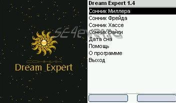 DreamExpert