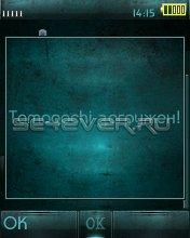 Tamagochi v3.0 - Эльф для Sony Ericsson