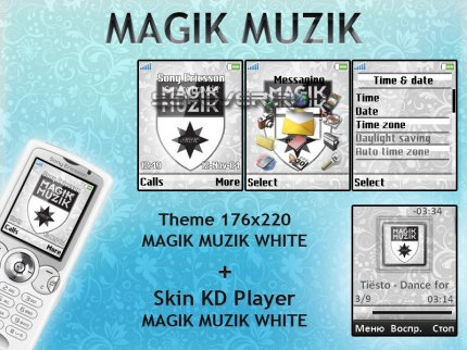 Magik Muzik White - Тема + Skin for KD Player Sony Ericsson 176x220