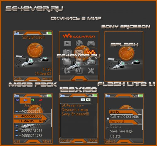SE4ever.ru - Mega Pack For SE 128х160