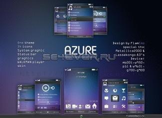 Azure by FlamEmo - тема для UIQ3