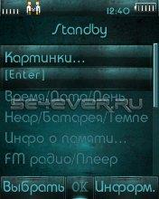 Standby Mode v2.10 - Эльф для Sony Ericsson