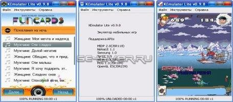 KEmulator Lite v0.9.8 rus - �������� java ��� ��� SE