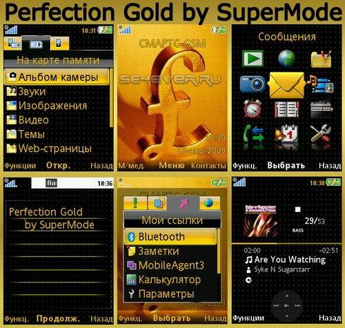Perfection Gold - Тема для Sony Ericsson 240x320