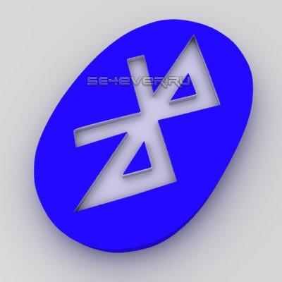 Bluetooth 3.0 - Дождались!