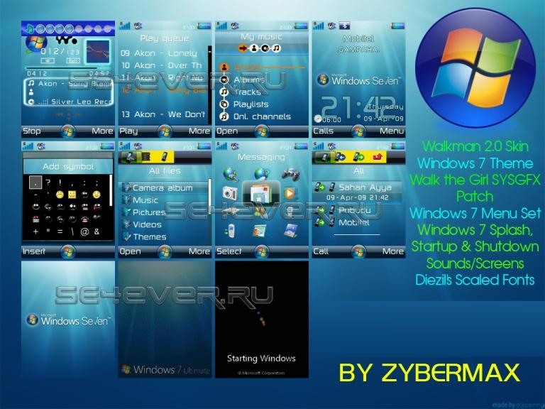 Скачать патч для windows 7 для тем. skachat-patch-dlya-windows-7-dlya-tem.