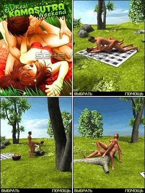 3D Real Kamasutra - Weekend