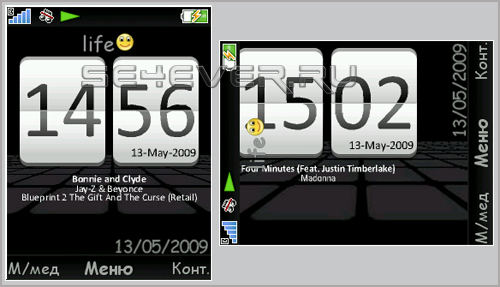 HTC Touch Shake FLO BETA1