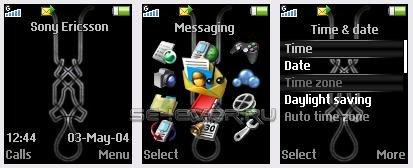Underworld - Тема для Sony Ericsson 128x160
