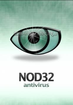 Антивирус NOD32 Mobile