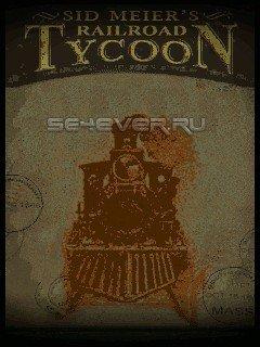 Sid Meier's Railroad Tycoon - java игра