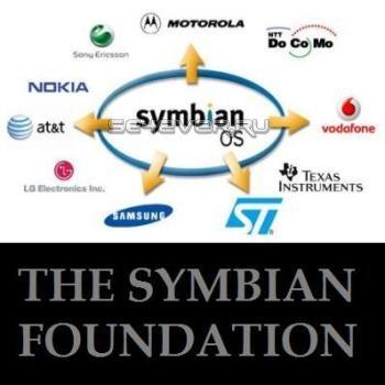 Symbian с многоядерным процессором!