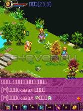 Red Hero - Java Игра