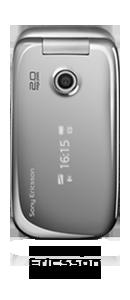 Прошивки и файлы финализации для Sony Ericsson Z750