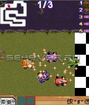 Speed Bumper - Java Игра