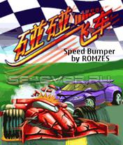 Speed Bumper - Java Game