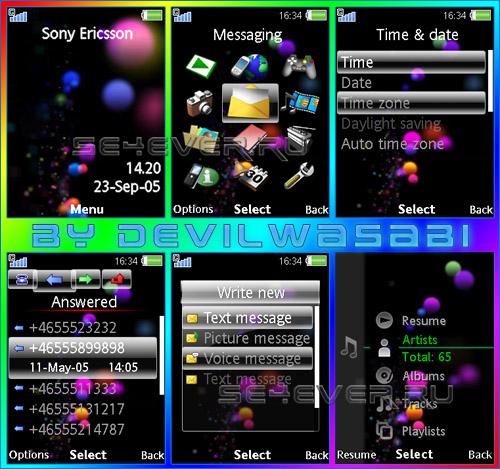 Entertainment Unlimited - Тема с МедиаСкином для А200