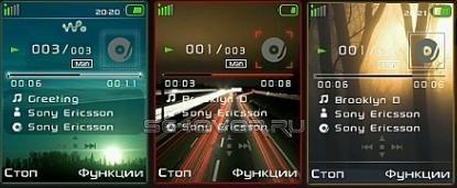 Skins Pack - Скины для Walkman 2.0 176x220