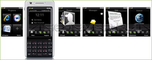 HTC TouchFlo - Mega Pack For UIQ3