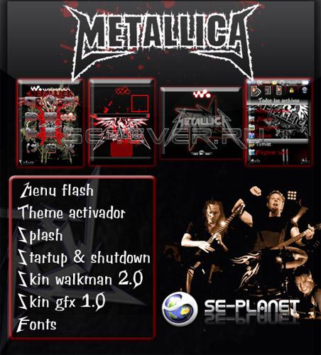 Metallica - Мега Пак для Sony Ericsson A100
