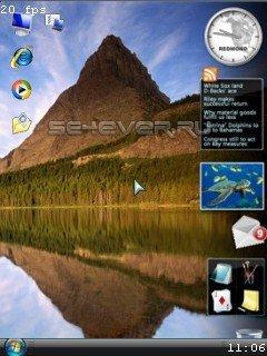 Windows Vista 2.3 - Java приложение