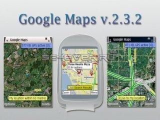 Google Maps - Карты Google на мобильном телефоне!