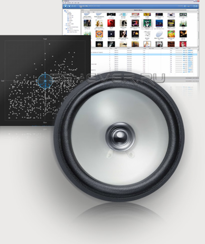 Удобный доступ к отличному звуку