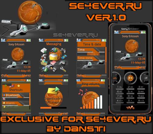 SE4ever.ru - тема для Sony Ericsson 176х220