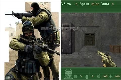 Counter-Strike 2010 Mod - Java игра