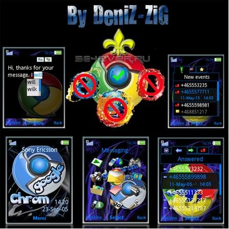 Google Chrom Cold blue color - Тема для Sony ericsson 240х320