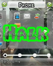 Halk X1 - Flash menu 176x220