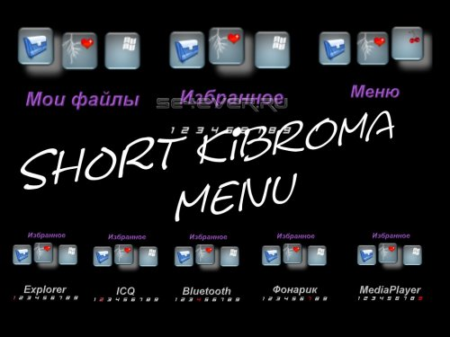 Short Kibroma menu - Menu icons 176x220