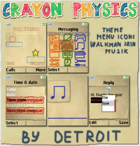Crayon Physics - Mega Pack for SE 176x220