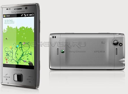 Sony Ericsson XPERIA X2: Официальный анонс