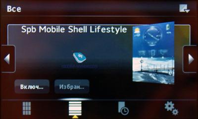 Предварительный обзор Sony Ericsson XPERIA X2