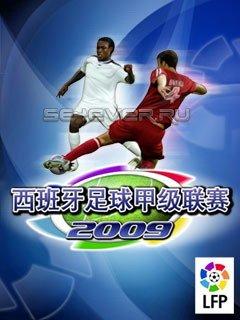 LFP Football 2009 3D - java игра
